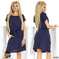 Элегантное легкое платье приталенного силуэта (резинка на талии) с карманами по бокам. Пояс в комплекте.