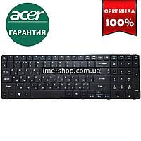 Клавиатура для ноутбука ACER eMachines E530