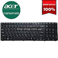 Клавиатура для ноутбука ACER eMachines E732Z