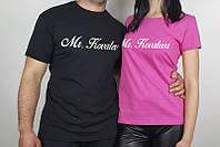 Парные футболки с фамилией, фото 1