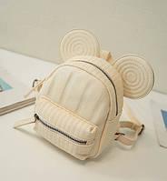 Маленький рюкзак с ушками молочный