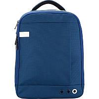 Рюкзак бизнес серии  Kite&More KITE K17-1016L-2