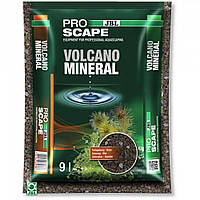 JBL (ДжБЛ) ProScape Volcano Mineral пористый вулканический гравий, 9 л.