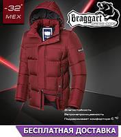 Стильная куртка яркого цвета