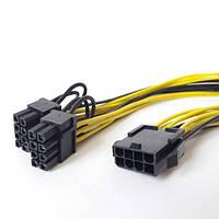 Разветвитель питания видеокарты 8pin ATX to 8pin (6+2), M/F PCI-E