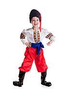Детский украинский народный костюм Козачок для мальчика