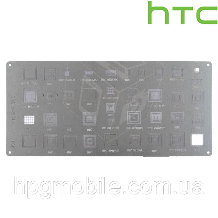 BGA-трафарет A00 для HTC G14/G15/G16/G17/G18 (39 in 1) - HPG Mobile. Комплектующие, запчасти, аксессуары и другие товары по лучшим ценам в Харькове
