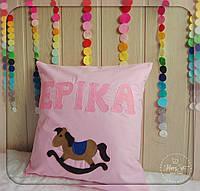 "Декоративна подушка  з коником ""Еріка"" 1196"