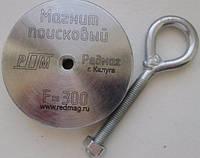 Поисковый магнит односторонний РЕДМАГ F300