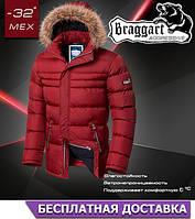 Куртка утепленная яркого цвета