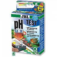 JBL (ДжБЛ) Test РН 6,0-7,6 тест для контроля уровня pH.