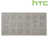 BGA-трафарет A410 для HTC G1/G10/G11/G12 (20 in 1)