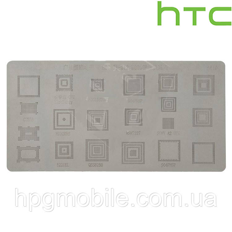 BGA-трафарет A410 для HTC G3/G4/G5/G6 (20 in 1) - HPG Mobile. Мобильные запчасти, аксессуары и другие товары по лучшим ценам в Харькове
