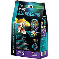 JBL (ДжБЛ) ProPond All Seasons корм для карпов Кои и прудовой рыбы всесезонный S, 1.1кг.