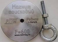 Поисковый магнит односторонний РЕДМАГ F600