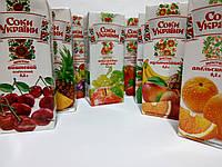 Соки Украины апельсин 0,2л