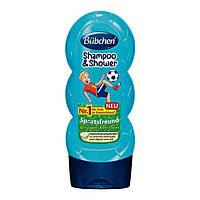 Bubchen Shampoo & Shower Детский гель для тела и волос 230 мл (Германия)