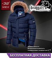 Куртка короткого типа с карманами