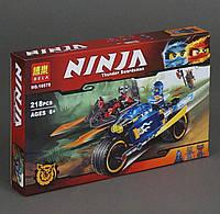 Игровой конструктор машинка Ninja Пустынная молния