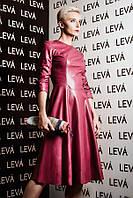 Платье Миди розовая экокожа