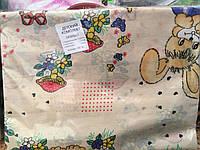 Постельное белье детское в кроватку(Тиррасполь)из бязи