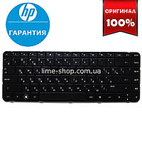 Клавиатура для ноутбука HP 633183-201