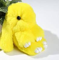 Меховой брелок Кролик ( желтый )