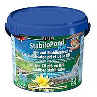 JBL (ДжБЛ) Stabilo Pond KH, 250 г.