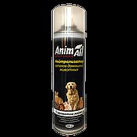 AnimАll (Энимал) нейтрализатор запаха домашних животных, 500мл.