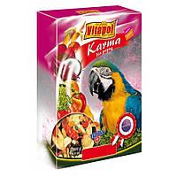 Vitapol (Витапол) Корм овоще-фруктовый для Крупных попугаев, 1000 г, картонная упаковка.