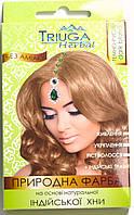 Фарба для волосся на основі хни Темно-русий 25 г. к.243