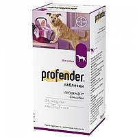 Bayer (Байер) Профендер для собак таблекти (косточки), упаковка 24 табл, цена за 1 табл.