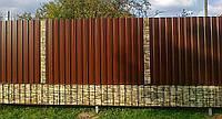 Профнастил стеновой ПС18