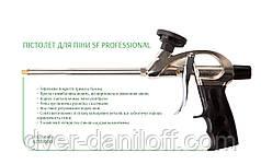 Пистолет для пены SF Professional (Бригадир)