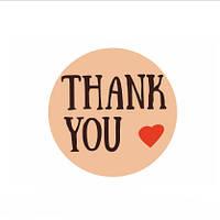 """Наклейка """"Thank you""""  HO-013"""