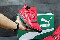 Кроссовки мужские Puma Ignite limitless красные