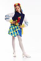 """Детский костюм для девочки Украинка """"Марьяна"""""""