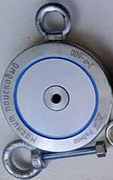 Поисковый магнит РЕДМАГ F600*2 двухсторонний