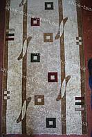 Дорожка ковровая зиг-заг бежевая