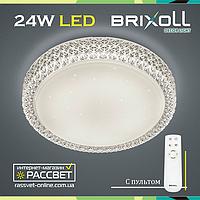 Светодиодный светильник BRIXOLL BRX-24W-005 с дистанционным управлением (Smart Light Shiny) 1800Lm