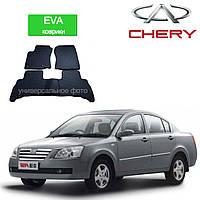 Автоковрики EVA для Chery Elara (Fora)