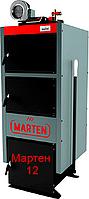 Котлы на твердом топливе Мarten Comfort МС 12кВт