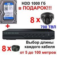 """Комплект видеонаблюдения +HDD 1Tb в подарок, 8-ми камерный 700 TVL """"Установи сам"""" (DVR KIT 8V)"""