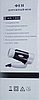 ФЕН WIMPEX Wx 1302 1500W (дорожный)