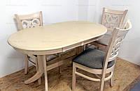 Стол кухонный овальный Лайза W Dom, крем