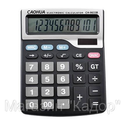 Калькулятор Caohua 9633-B, фото 2