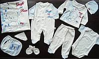 """Подарочный набор малышу """"Giraffe&Bear"""", голубой цвет, 10 предметов"""