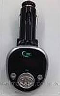 АВТОМОБИЛЬНЫЙ трансмиттер Car 5 MP Player