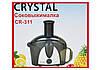 Электрическая Соковыжималка Crystal CR 311, фото 3
