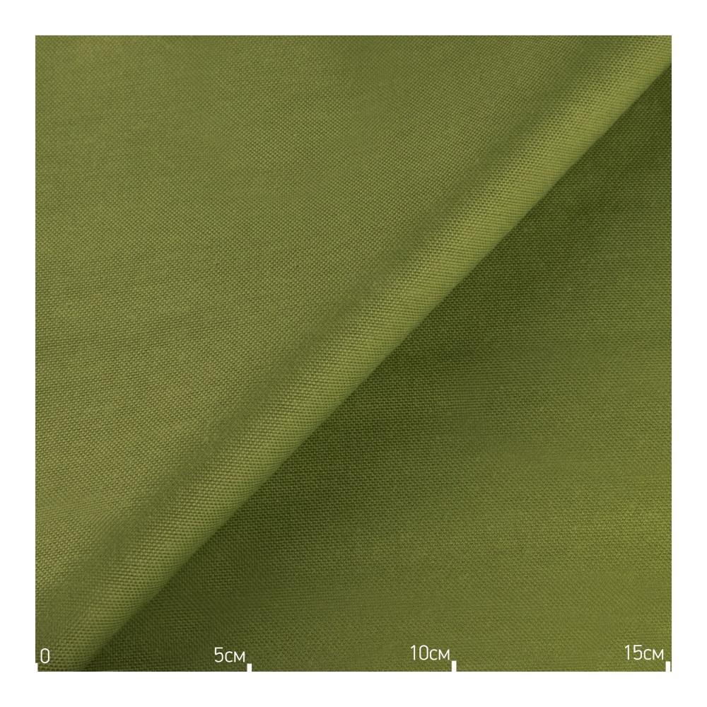 Ткань для штор и скатертей Teflon TDRY v 69